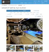 YKKAP公式HPページ