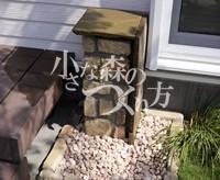 アンティークレンガの立水栓