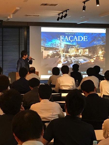 JEXA エクステリアデザインサミット講演2