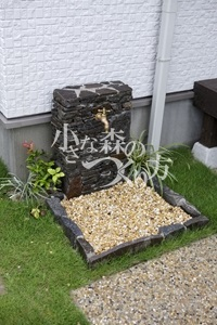 鉄平石の立水栓