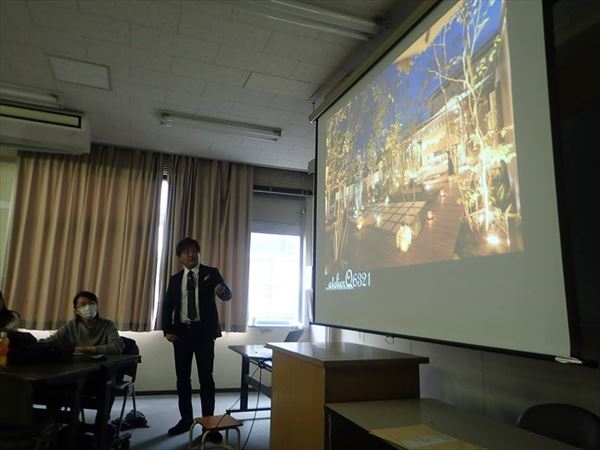 西日本短期大学講義(1)